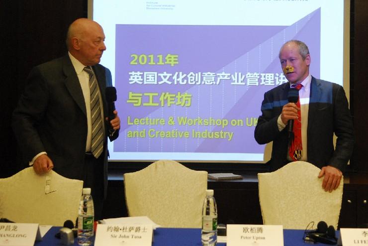 Clore Leadership Programme Shenzhen, 2011