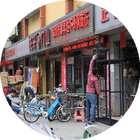 Guest blog: Exploring the ecosystem of Shenzhen's urban villages