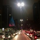 AltCity São Paulo: Exhibition Launch
