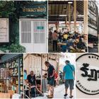 Social Innovation Hackathon: Creative Placemaking for Nang Loeng Nang Loeng