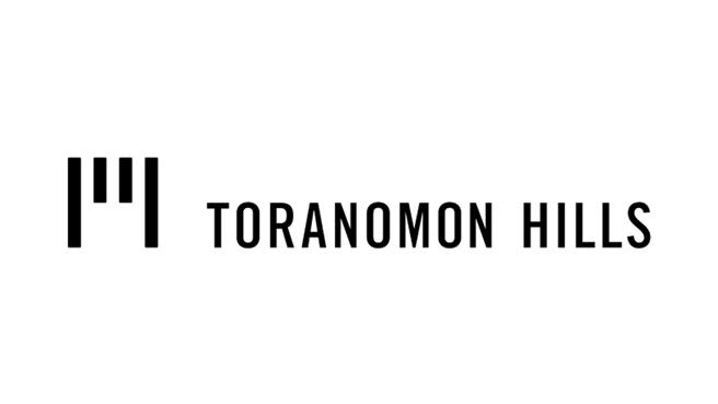 C Toranomon Hills